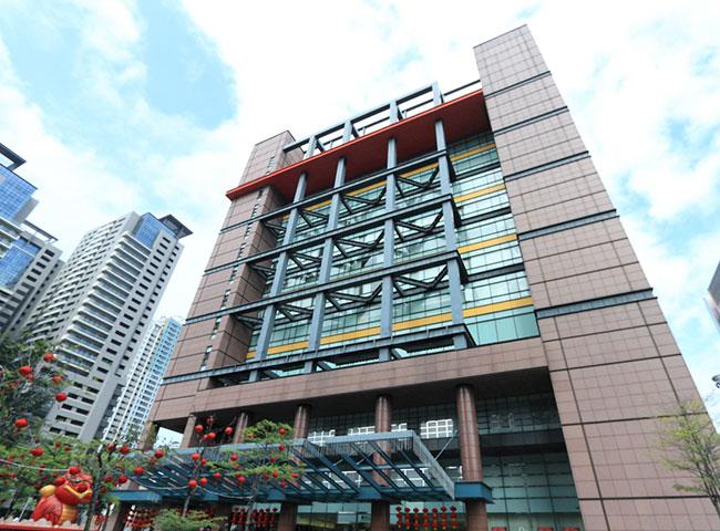 Taiwan Shin Kong Mitsukoshi Department Store
